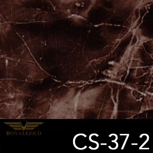 STEIN MUSTER CS 37-2